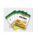 Caldo e pollo piccante Marinato 40gr (Prezzo per scatola)