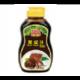 Salsa di pepe nero 300gr (Prezzo per scatola)